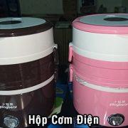 hop-com-dien-ham-nong-inox-da-nang-3-tang-playbear-12