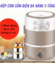 hop-com-ham-nong-cam-dien-tiger-life-cooker-dfh-2001