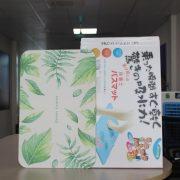 tham da lau chan sieu tham nuoc Nhat Ban in hoa tiet la xanh green leaves