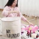tui-dung-do-choi-quan-ao-my-laundry